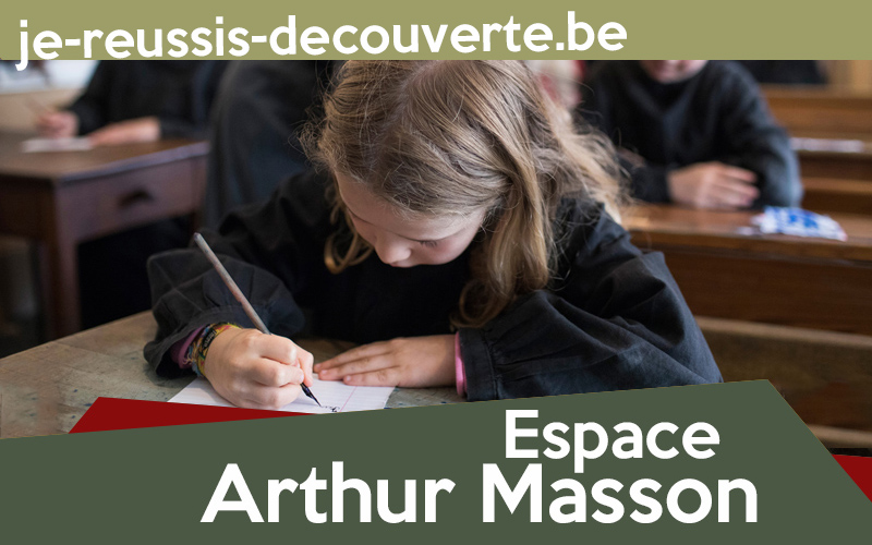 Espace Arthur Masson