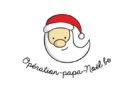 Opération Papa Noël : gentils lutins cherchent enfants à gâter